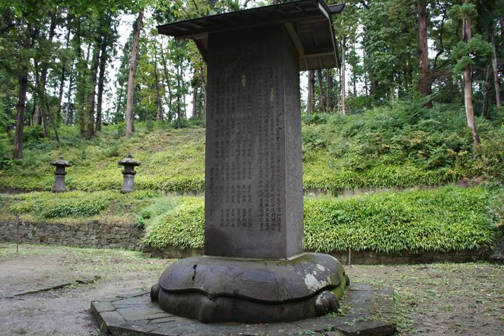 八重のふるさと福島県